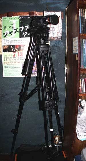 カメラ3ブログ