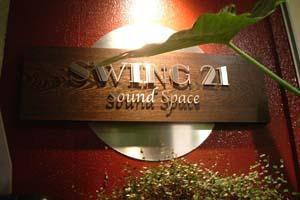 Swing21 1