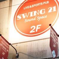Swing21 7ブログ