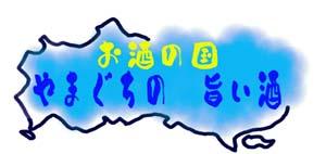 20130707newタイトル1