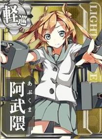 KC_abukuma_01.jpg