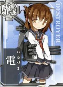 KC_inazuma_01.jpg
