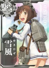 KC_yukikaze_01.jpg