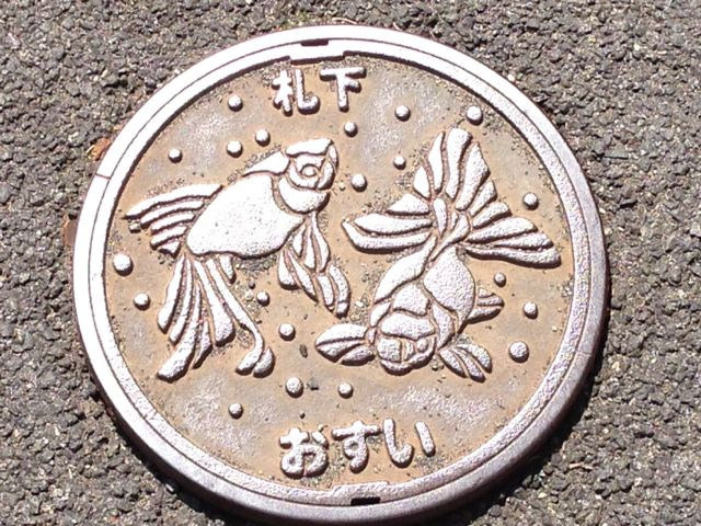札幌マンホール2