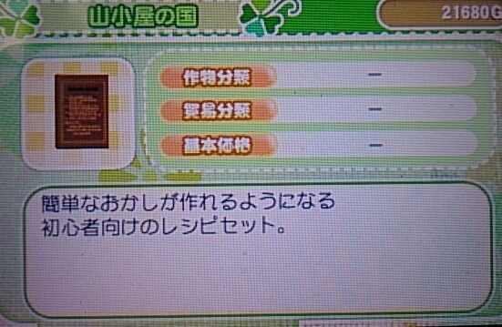 DSC_0410_1.jpg