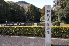 kashihara13.jpg