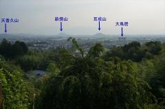 oomiwa09.jpg
