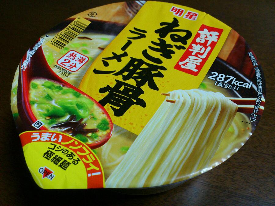 今日の昼ごはん(^_^)イチオシカップ麺其の壱