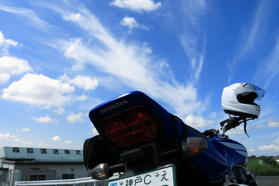 今朝の空 with CB400SF SpecⅢ@RWY14Lエンド・下河原
