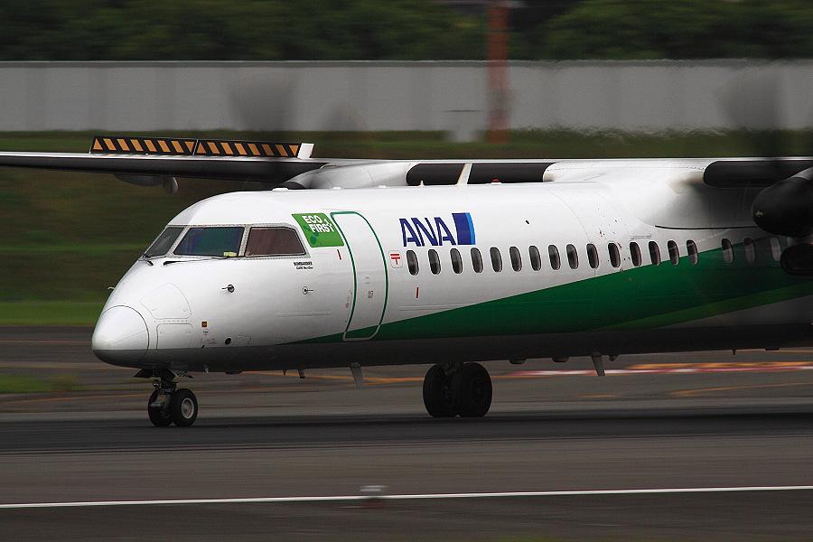 ANA WINGS DHC-8-402Q / ANA1628 (JA858A)@伊丹スカイパーク