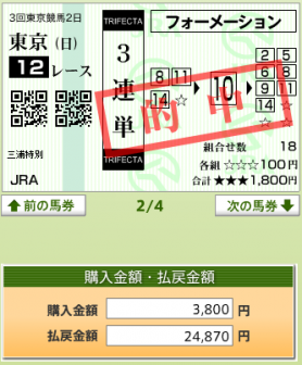 20140608tokyo12rtrif24870.png