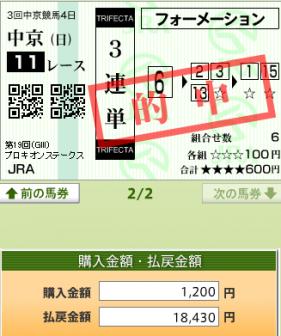 20140713tyukyo11rtrif001.png