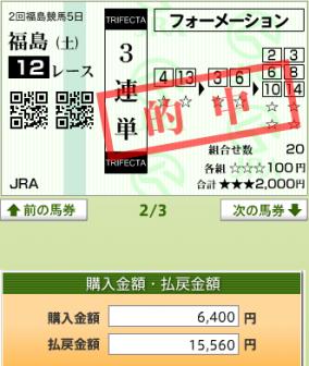 20140719fukushima12rtrif001.png