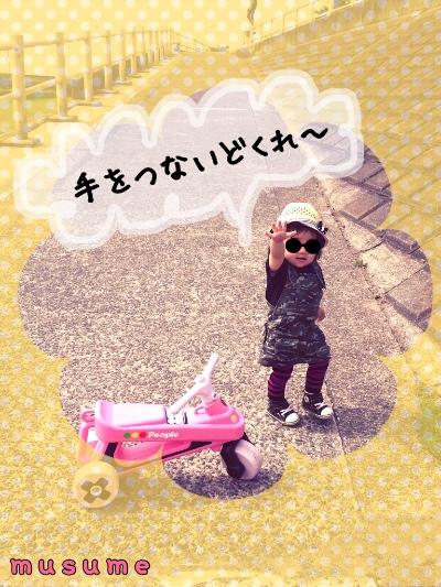 fc2blog_201405142115136be.jpg