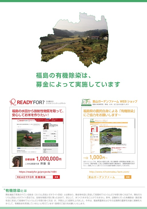 A4_readyfor_140522-2.jpg