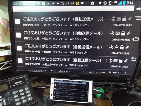DSCF0370-2.jpg