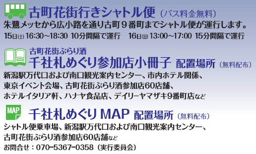 20140213-001.png