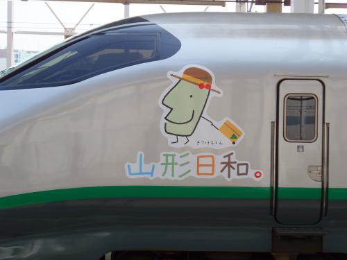 鉄道模型6 030