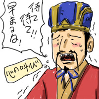 kokoro_sakebi.jpg