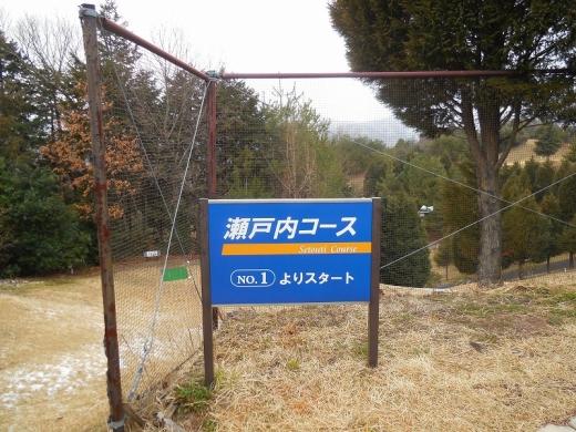 2014.03.10 ショートコース 001