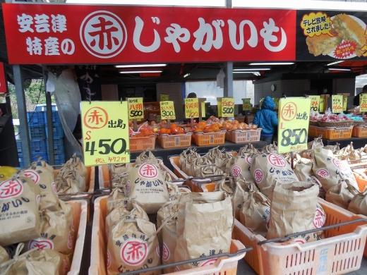 2014.03.16 竹原 006