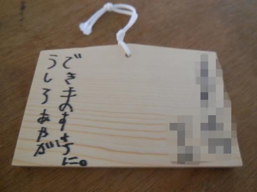 2014.03.23 清盛まつり 007