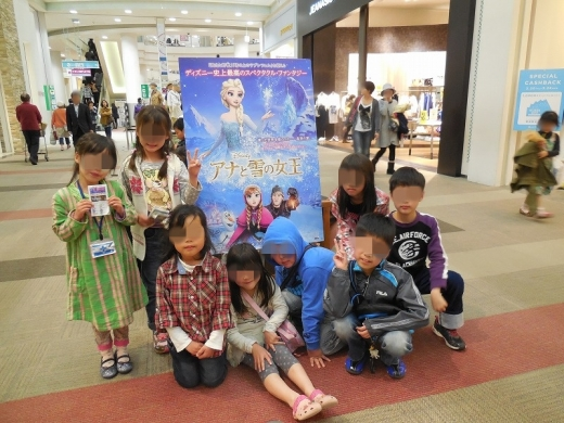 2014.03.20 アナと雪の女王 003