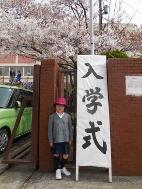 2014.04.07 入学式 001