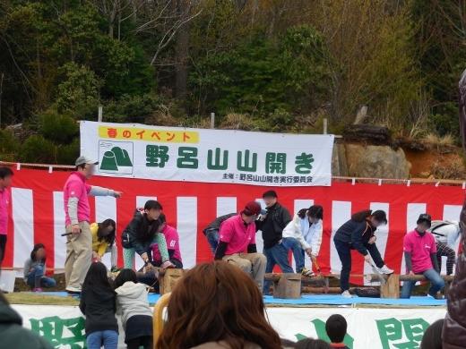 2014.04.20 野呂山 020
