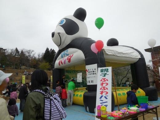 2014.04.20 野呂山 016