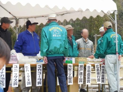 2014.04.20 野呂山 027
