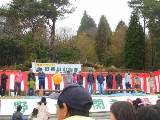 2014.04.20 野呂山 021