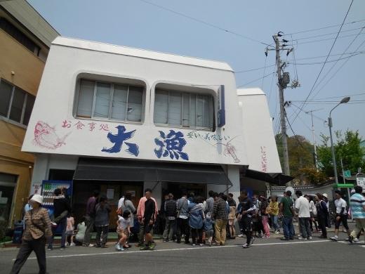 2014.05.03 大三島 015