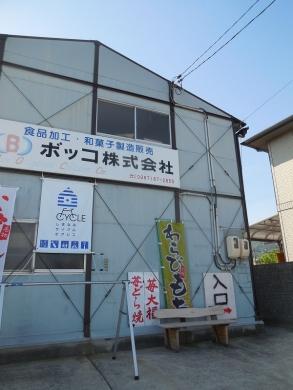 2014.05.04 因島 024