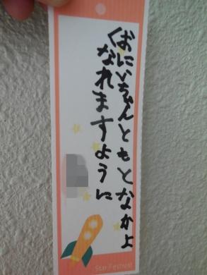 2014.06.14 ミニ運動会 020