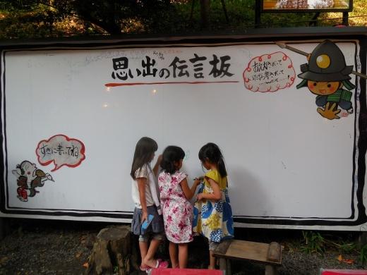 2014.06.29 下松健康パーク 050