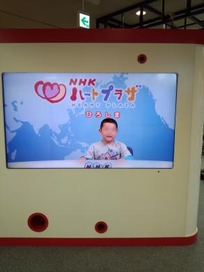 2014.08.04 NHK 004