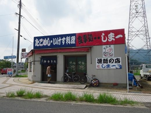 2014.08.24 瀬戸田 045