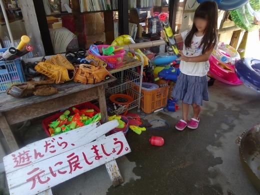 2014.09.07 波輝カフェ 027
