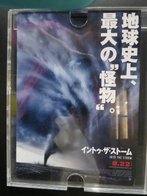 2014.09.10 団子 002