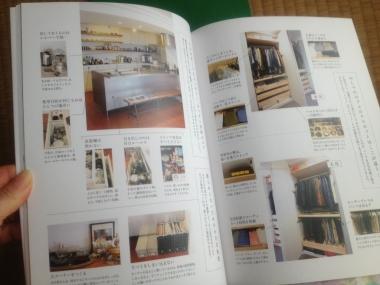 book33-2.jpg