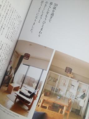 book33-3.jpg