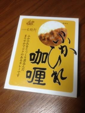 uchigohan108.jpg