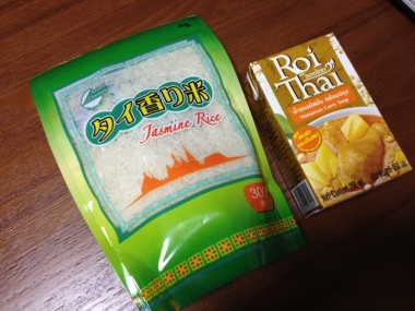 uchigohan75.jpg