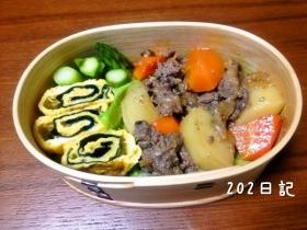 uchigohan77-3.jpg