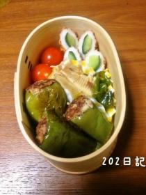 uchigohan85-5.jpg