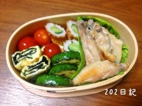 uchigohan99-5.jpg
