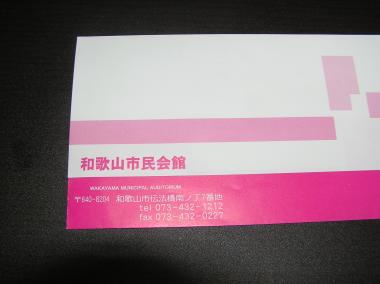 P1010055_convert_20140214091002.jpg