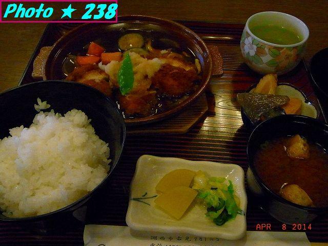 A定食ランチ