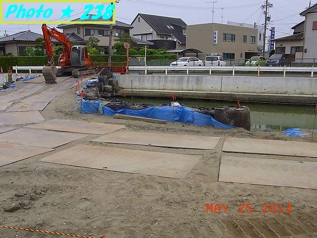 川の塞き止め-2